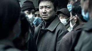 """徐峥新片《我不是药神》上映 """"药神""""程勇人物角色解析"""