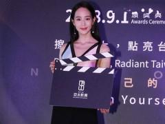 张钧宁出席亚太影展记者会 亲吐范爷陷逃税风波心情