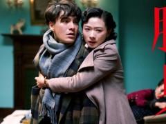 最新谍战剧《脱身》 陈坤时隔9年回归荧屏一人饰两角